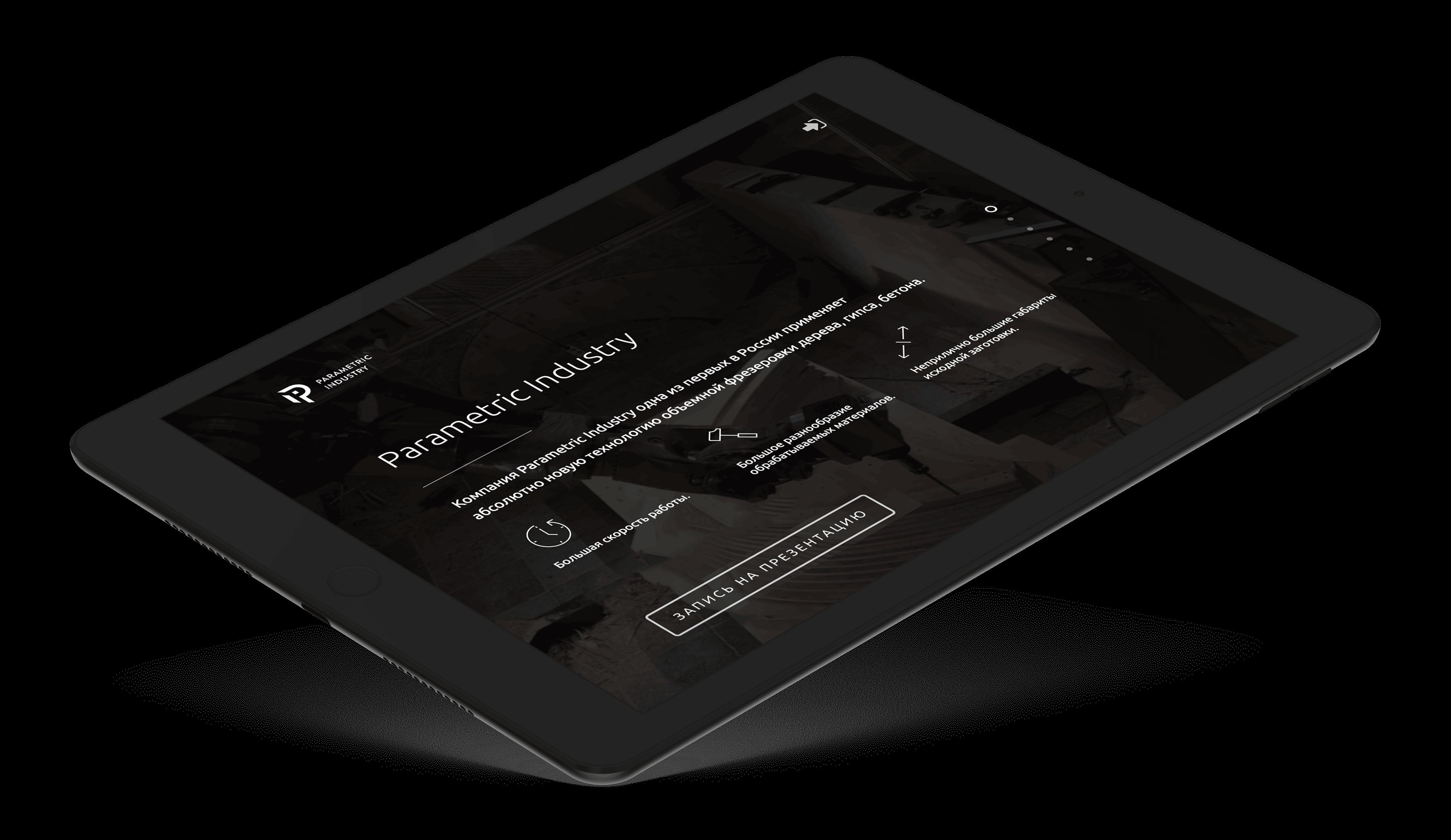 По заказу клиента мы создали продающий сайт под ключ: разработка сайта компании – одна из специализаций нашего креативного агентства