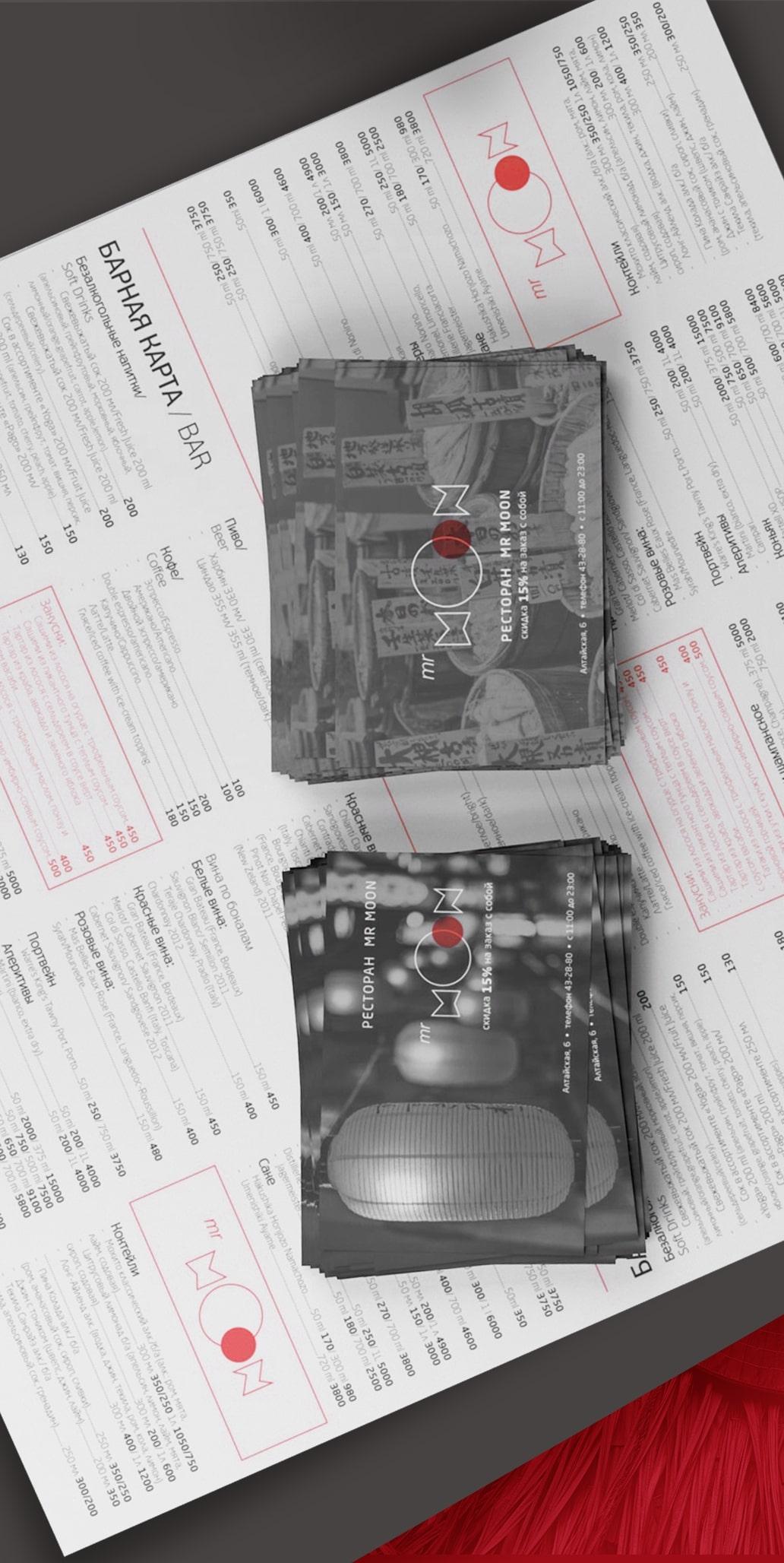 Menu design for japan restaurant by theSpells Agency